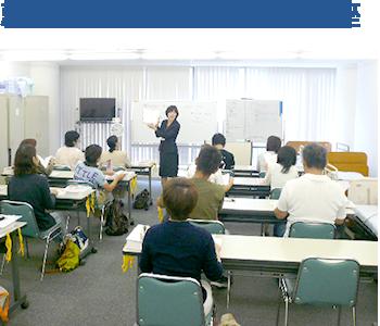 就労支援職業能力開発講座